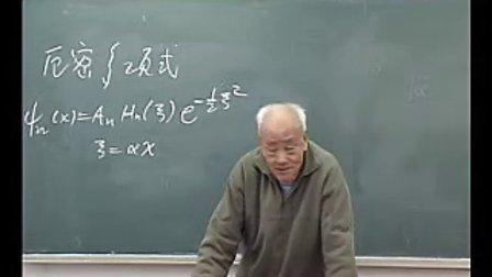 钱伯初量子力学12