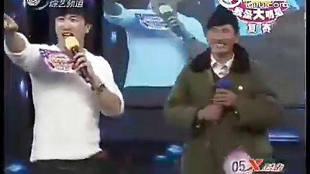 大衣哥朱之文2011年3月16日山东综艺(我是大明星