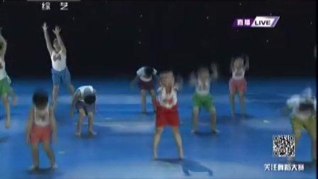 小小冠军梦 cctv 订购高清www.hfz2013.com