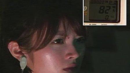 映画『マーターズ』公開生視聴(ゲスト:大橋未久) 前篇 - Stickam JAPAN!(スティッカ