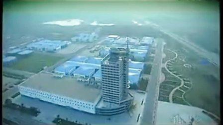 山东省滨州市形象片