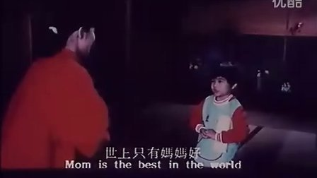 妈妈再爱我一次