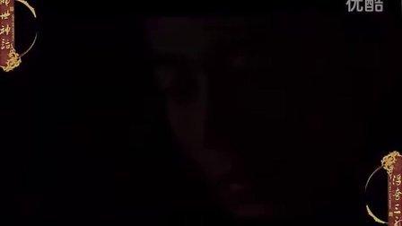 [原创仿伪片花]倾世神话之梦回鹿鼎记——BY浮夸三升(雷,慎入)