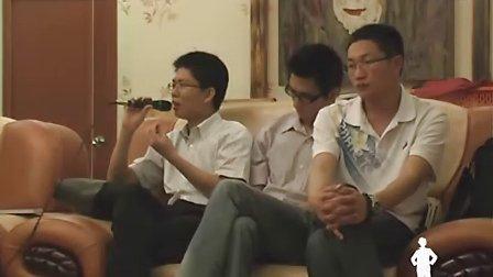 汕尾市民网首届网友聚会——座谈会(下)