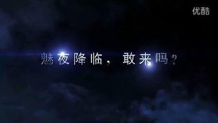 倩女幽魂ol不限号不删档精英内测CG