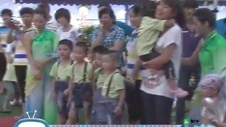 西安锦业幼儿园 抢凳子游戏