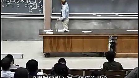 麻省理工学院公开课:线性代数02
