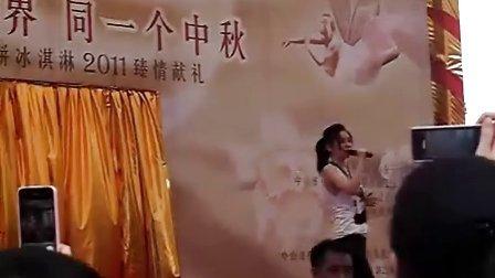 G.E.M.邓紫棋中山哈根达斯月饼冰淇淋演出--《寂寞星球的小玫瑰》
