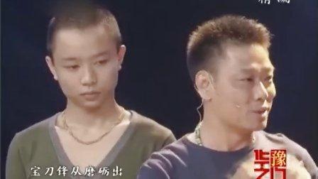 华豫之门20131104陈坤鉴宝寻宝视频精编版
