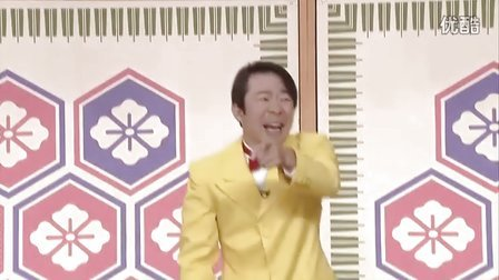 漫談 - ダンディ坂野