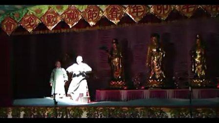 2011年愿海寺春节晚会(三)