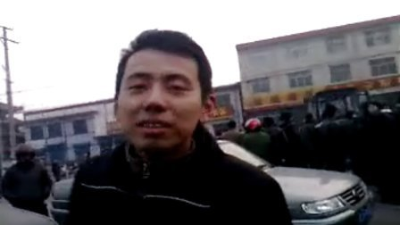 山西省孝义市城财集团工人断路讨薪