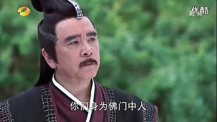 天涯明月刀 2012(全40集)13
