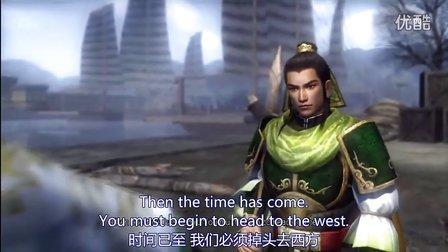 游戏视频学英语 超清三国无双5诸葛亮传03 中英文字幕