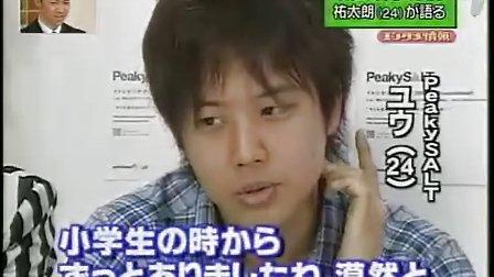 山口百惠、三浦友和的大儿子三浦祐太郎接受采访