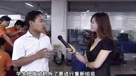 《文卿帮你找工作》走进南京万通汽修学校 上