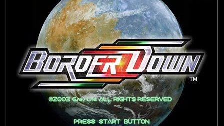 DC游戏《Border Down》OST音乐精选 stage 3yr
