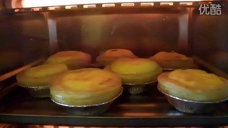 蛋挞制作过程