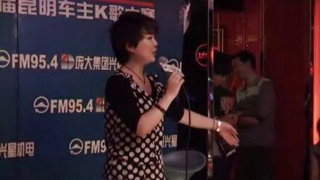 FM954第三届昆明车主K歌大赛晋级赛15号选手赵杰