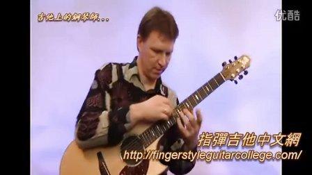 看完你還會想學吉他嗎? (點弦之王)