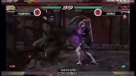 Tekken Crash S7 D组 Winners match 11_05_11
