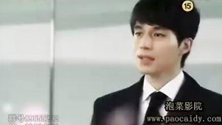 韩剧《女人的香气》预告 第一韩剧网www.hanju1.com
