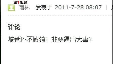 孔庆东:贵州自认天高皇帝远岂可胡来