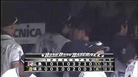 2011.04.21 広島東洋カープ heroin今日所有新闻