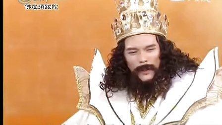20131104《菩提禪心》佛度須跋陀_(上)_-_YouTube