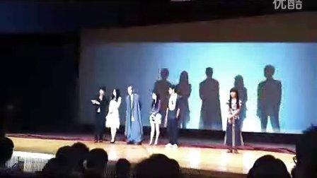 苍井空出席韩国电影节