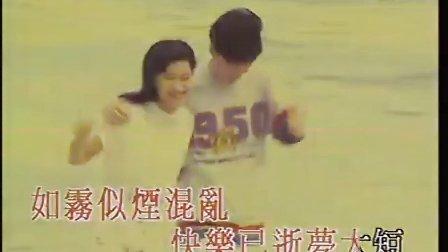 林帆-思念(飞图原装大碟绝版歌曲)