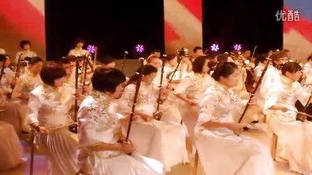 民乐合奏《党啊亲爱的妈妈》武汉馨悦艺术培训中心欢迎您!