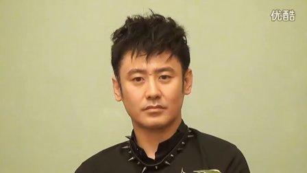 2011 06 18上海银星皇冠酒店-【柠檬】发布会之吴秀波
