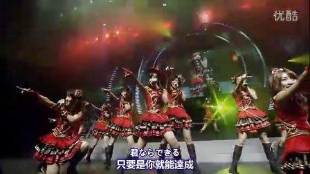 [字幕]AKB48 AX2011 第43名《lucky seven》
