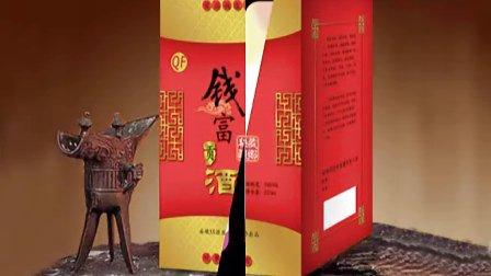 金华包装设计、金华彩盒设计、金华包装设计公司、金华彩盒设计公司