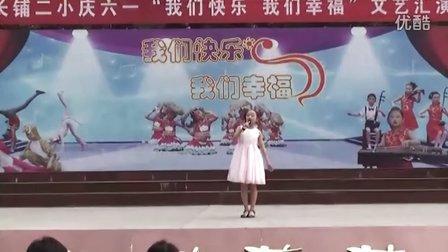 绥宁县长铺镇第二小学2011年庆六一文艺汇演