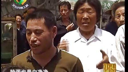 《走遍中国》-临沂之沂蒙山小调