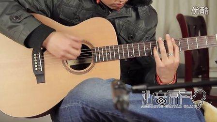 Wave garden wg-200 om 单板吉他评测