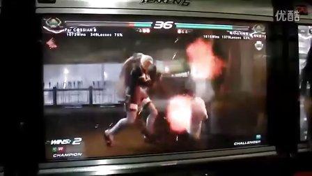 Fight Spirit (Ste) VS Dioxin (Nin) 01