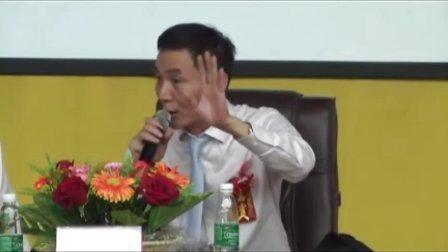 广东海洋大学经济协会第九届经济论坛