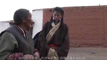 藏族电影《出路》
