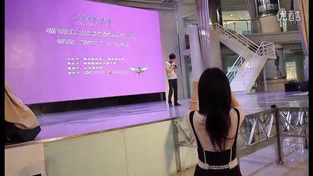 """唱响江城·麦霸总动员·帝苑KTV""""霸主""""争夺赛7566"""