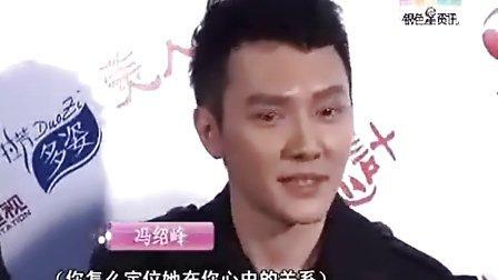 20110325  《美人心计》首映礼