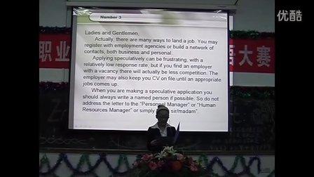 东营职业学院2011年英语口语技能大赛--业余组