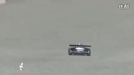 Kyosho Inferno GT2 Race