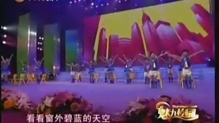 浙江省温州市永嘉县小名堂艺术学校参加校园春晚——《童年的相册》