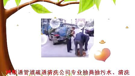 上海闵行区环卫所抽粪34628277闵行区莘庄抽粪,宝山区长江西路抽粪