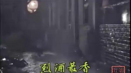 《天涯明月刀》85年香港ATV(亚视)版片头