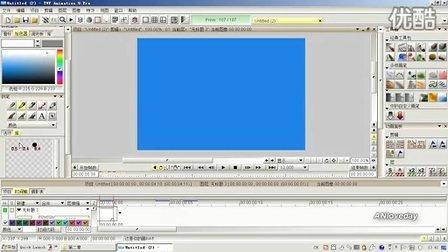 TVP Animation动画教学——特效合成