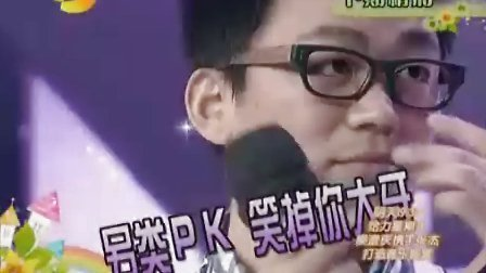 【华翔影视】快乐大本营20110402精彩预告